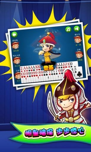 玩免費棋類遊戲APP|下載多乐保皇 app不用錢|硬是要APP