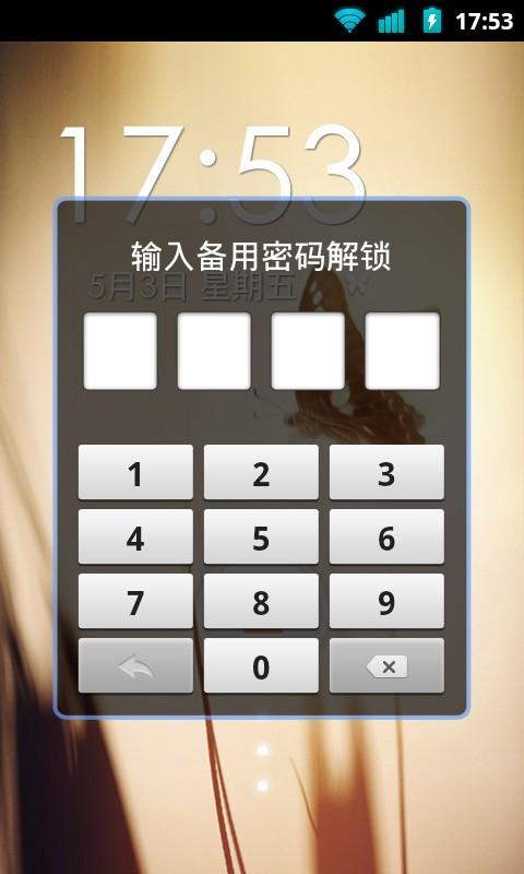 玩免費個人化APP|下載声纹锁屏 app不用錢|硬是要APP