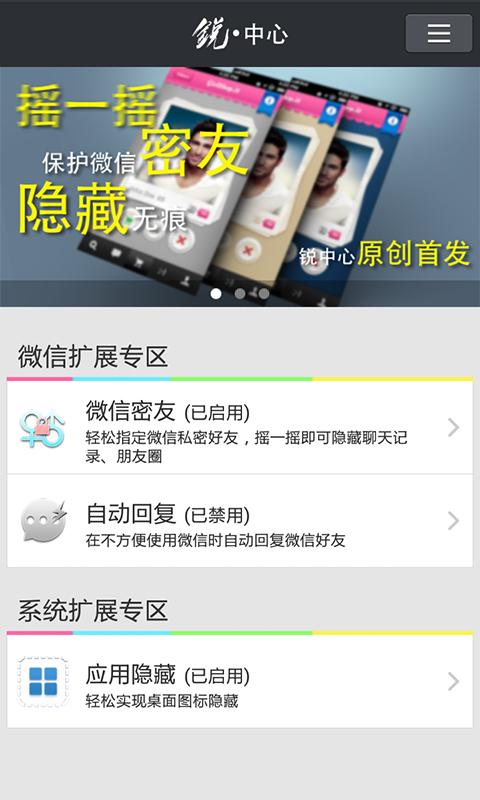 9 個不錯的iphone 拍照app - PHOTALKS