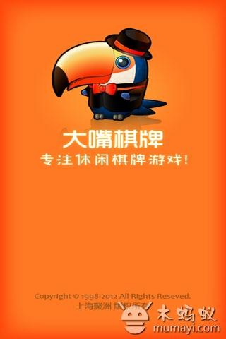 有事嗎?明星玩對嘴變聲App「Dubsmash」爆笑全紀錄! | ELLE Taiwan