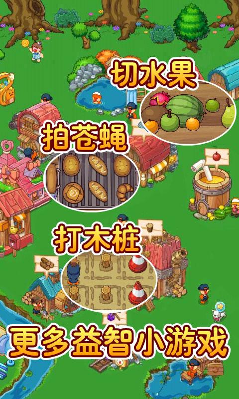 玩遊戲App|摩尔庄园免費|APP試玩
