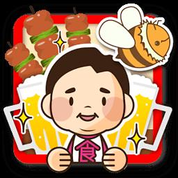 立吞酒吧 Tachinomi