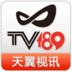 天翼视讯视频直播影视播放器 媒體與影片 App LOGO-硬是要APP