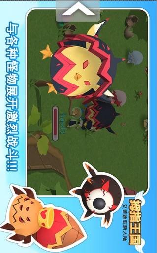 免費下載角色扮演APP|拇指王国: 艾诺迪亚新大陆 app開箱文|APP開箱王