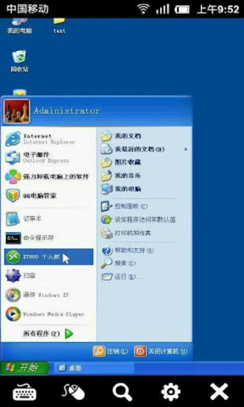 【免費生活App】协通XT800远程控制-APP點子