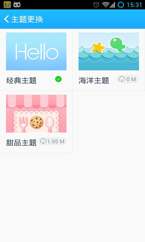 【免費社交App】移动微博-APP點子