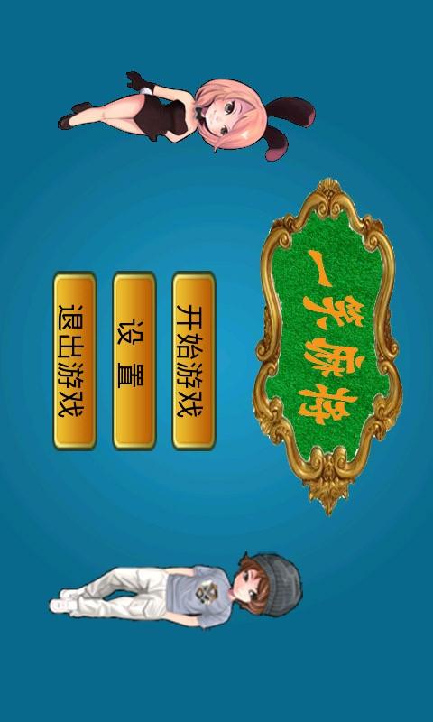 trademark 的中文翻譯 | 英漢字典