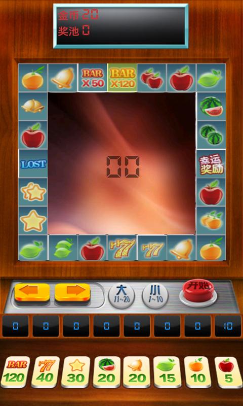 天天水果机 棋類遊戲 App-癮科技App