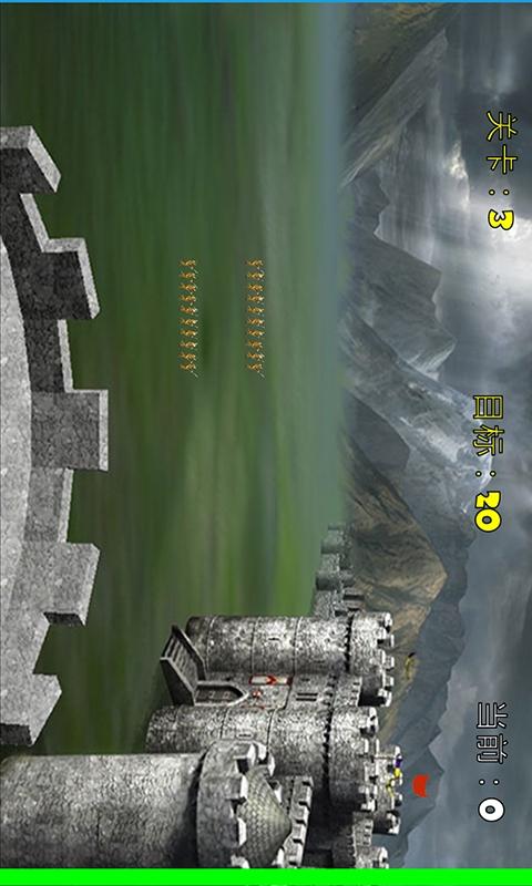 狙击手杀日本鬼子2-应用截图