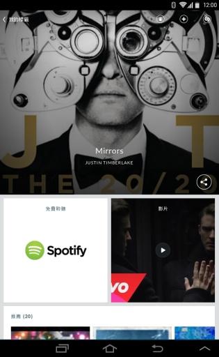 好音乐不再流失听歌识曲安卓软件合集_安卓游戏_安卓网
