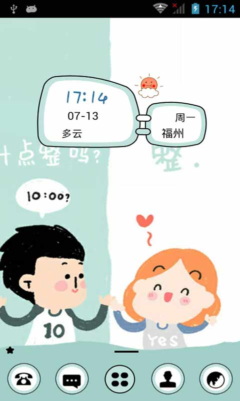 2B小情侣秀恩爱-点心主题壁纸美化-应用截图