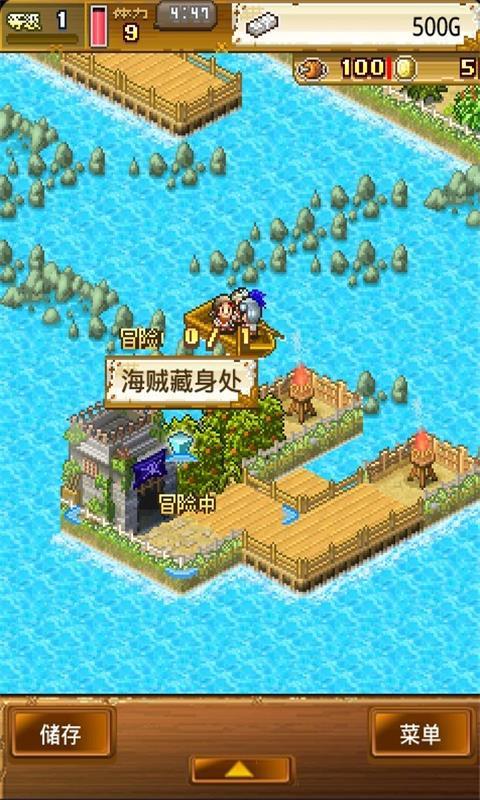 大海贼冒险岛