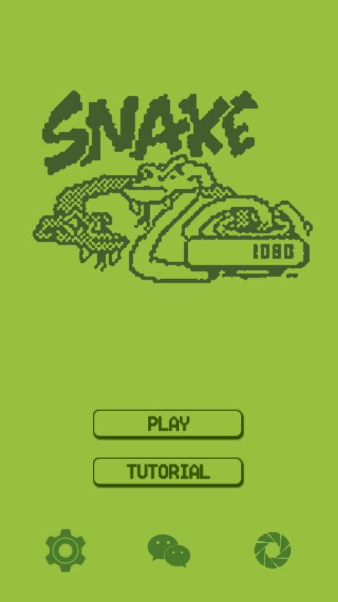 不一样的贪食蛇-应用截图