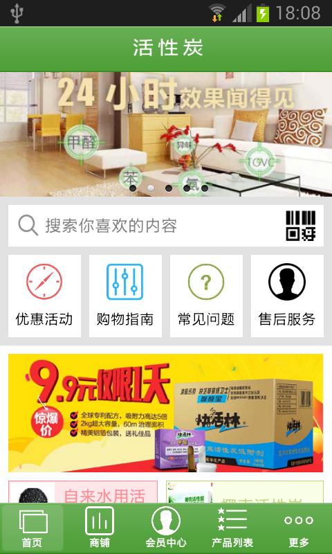 櫻花盛開,台灣史上最大海外投資案鴻夏戀的影響 產業 即時 天下雜誌