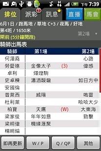 運動筆記- 【渣打馬拉松完全攻略】輕鬆攻克21K、42K...