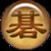 博乐围棋 棋類遊戲 App LOGO-APP試玩