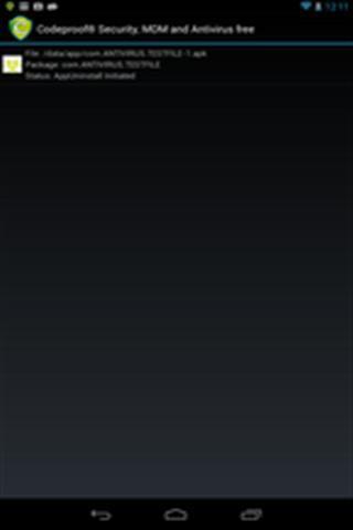 杀毒软件-应用截图