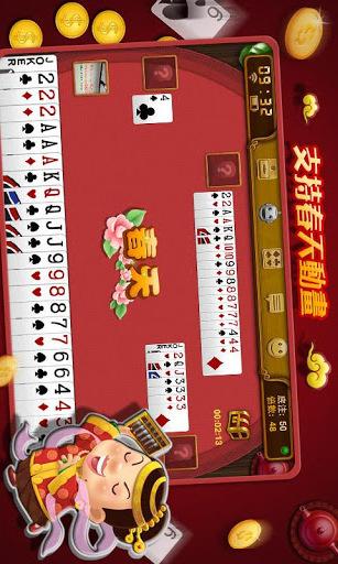 玩免費棋類遊戲APP|下載博雅四人鬥地主 app不用錢|硬是要APP