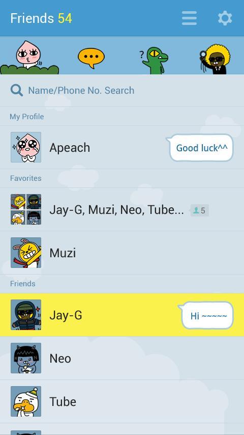 捉迷藏主题 個人化 App-癮科技App