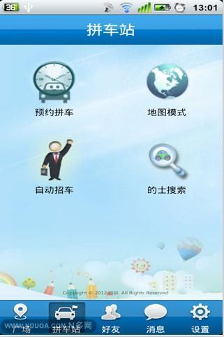 惡意軟體入侵蘋果App Store 微信也中招| 重點新聞| 中央社即時新聞 ...