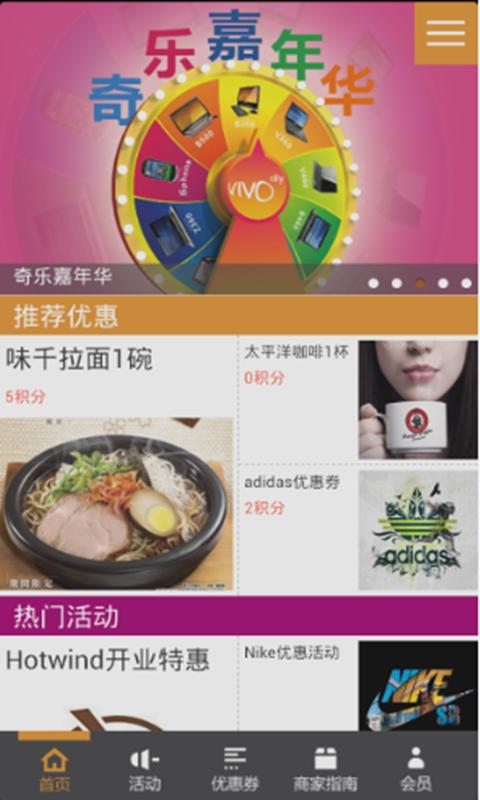 「影音先锋」安卓版免费下载- 豌豆荚