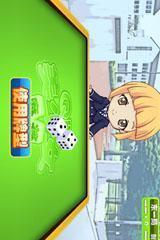 Q版美少女麻将 棋類遊戲 App-癮科技App