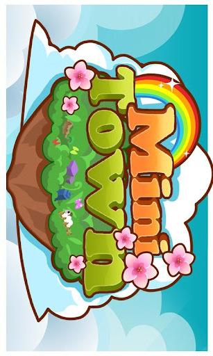 馬呼免費軟體下載- 手機漫畫下載APP: 漫画岛APK 下載3.0.00 ...