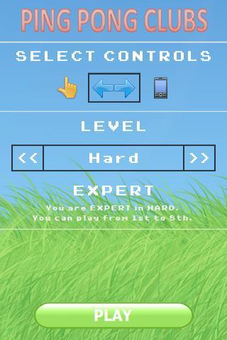 體育競技必備免費app推薦|乒乓俱乐部線上免付費app下載|3C達人阿輝的APP