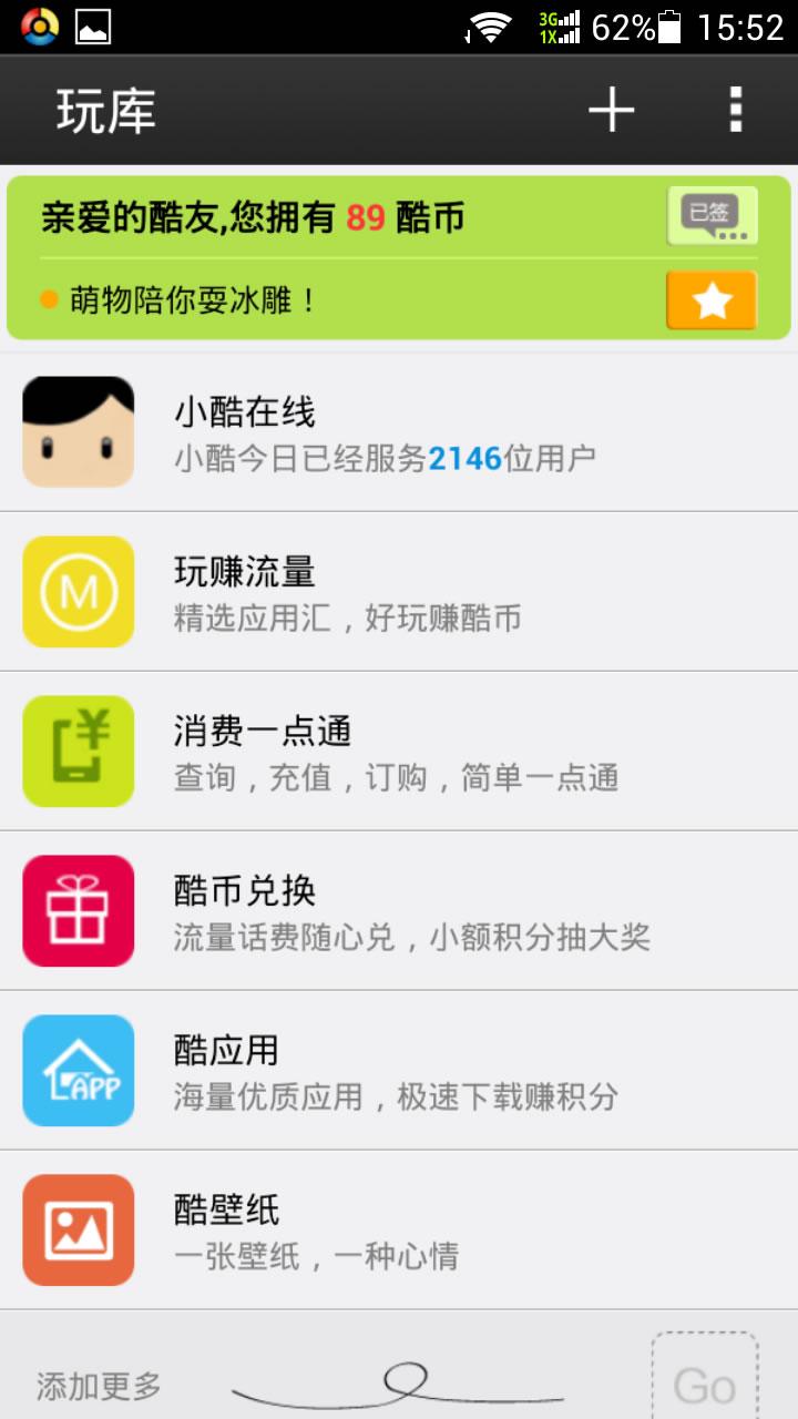 大眾論壇 HK-PUB Forum - 港澳台人氣討論區