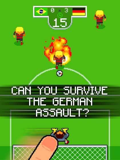 巴西VS德国