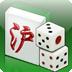 正宗上海麻将 棋類遊戲 App LOGO-硬是要APP