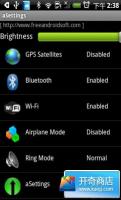 玩工具App|设置免費|APP試玩