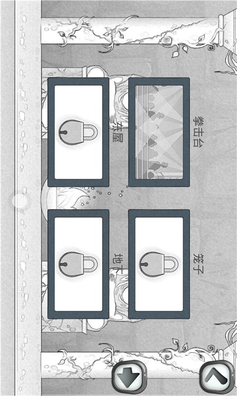 火柴人格斗3D-应用截图