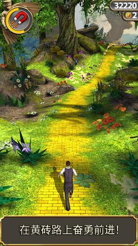 玩動作App|神庙仙踪免費|APP試玩