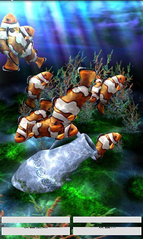 3D鱼池动态壁纸-应用截图